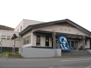 Фото отеля Rinkoso