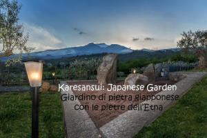 Nake Residenza Artistica, Affittacamere  Sant'Alfio - big - 19