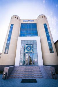 Бишкек - Shah Palace Hotel