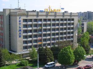 Отель Гетман, Львов