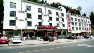 (Yunhailou Hotel)