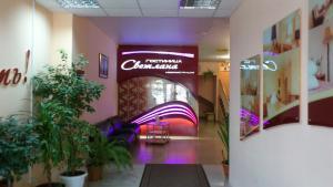 Отель Светлана - фото 12