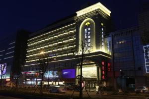 obrázek - Milan Garden Hotel Hangzhou