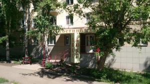 Гостиница Люкс (Lyuks Hotel)