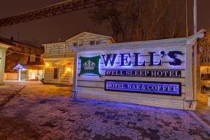 Отель Well Sleep - фото 2