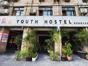 Mingtown Nanjing Road Youth Hostel