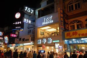 켄팅 157 부티크 호텔  (Kenting 157 Boutique Hotel)