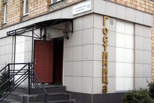 Отель Ноев Ковчег - фото 20