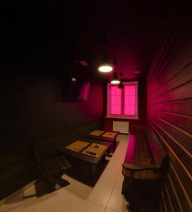Отель Malina - фото 26