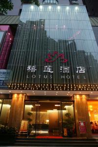 obrázek - Shenzhen Lotus Hotel