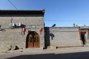 Futai Folk Inn