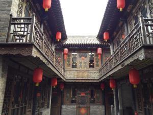 Pingyao Wenyuankui Hostel