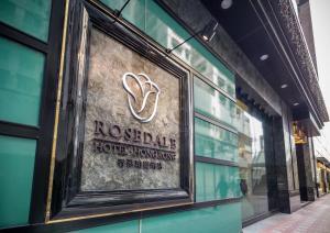 Rosedale Hotel Hong Kong, Hotels  Hongkong - big - 10