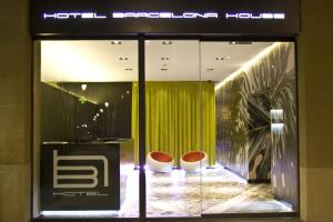 巴塞羅那之屋酒店 (Barcelona House)