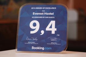 Хостел Эверест - фото 4