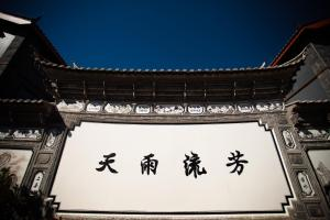 Zui Xi Ting Hotel