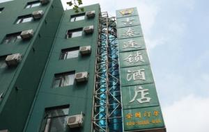 Jitai Hotel - Tongji University Branch