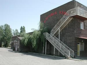 Отель Парвана Оджах