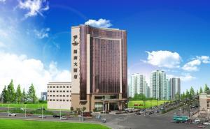 Datong Guobin Hotel