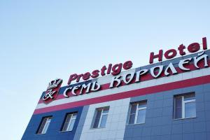 Prestige Hotel Seven Kings
