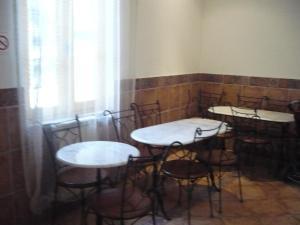 Hôtel Cosmos, Szállodák  Montpellier - big - 51