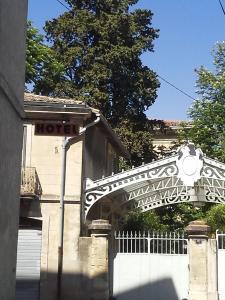 Hôtel Cosmos, Szállodák  Montpellier - big - 49