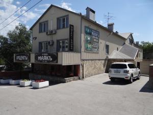 Отель Маяк - фото 12