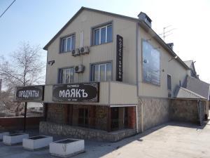 Отель Маяк - фото 14