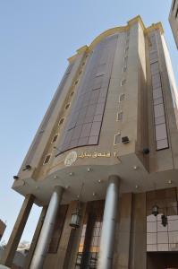 Mobark Al-Hijra