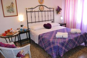 Рим - City Room B&B