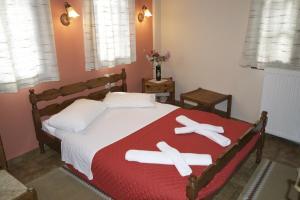Ria Rooms, Vendégházak  Kiszósz - big - 37