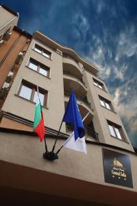 Une image de Sofia Central Aparthotel
