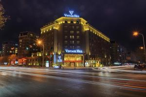 (Yinchuan Vintage Hill Hotels & Resorts)