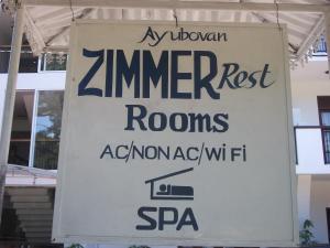 Унаватуна - Guest House Zimmer Rest