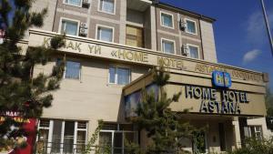 Отель Home Hotel Astana - фото 16