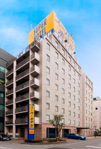 Тиба - Super Hotel Chiba Ekimae