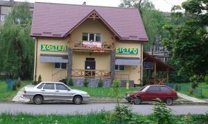 Hostel on Flotska