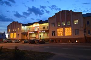 Отель Уездная - фото 21
