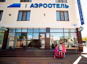 Aerootel Krasnodar