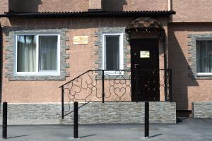Отель Уралочка - фото 8