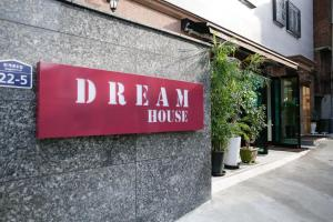 Dream Guesthouse