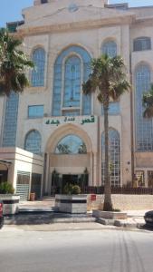 (Jeddah Palace Hotel)