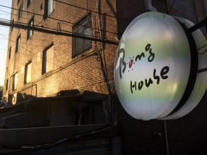 obrázek - Bong House