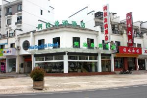 obrázek - Huangshan Ala Tuya Hotel