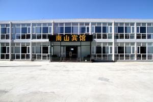 Zhangbei Nanshan Hotel