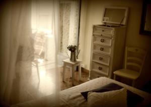 Bed and Breakfast La Fata
