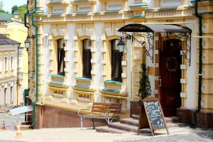 Отель Гончар, Киев