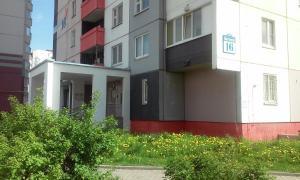 Апартаменты В Малиновке 2 - фото 13