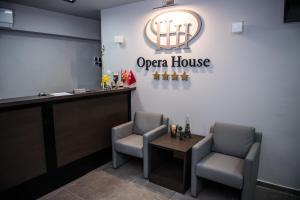 Opera House Hotel, Отели  Скопье - big - 66