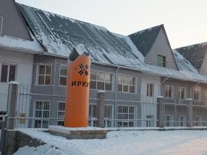 Гостиница Иркут - фото 22
